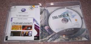 FFXIII Inside