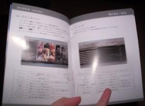FFXIII Manual